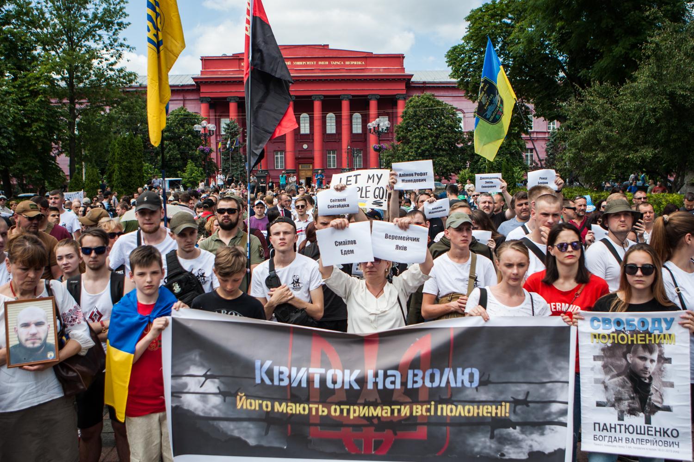 Марш за звільнення заручників Кремля