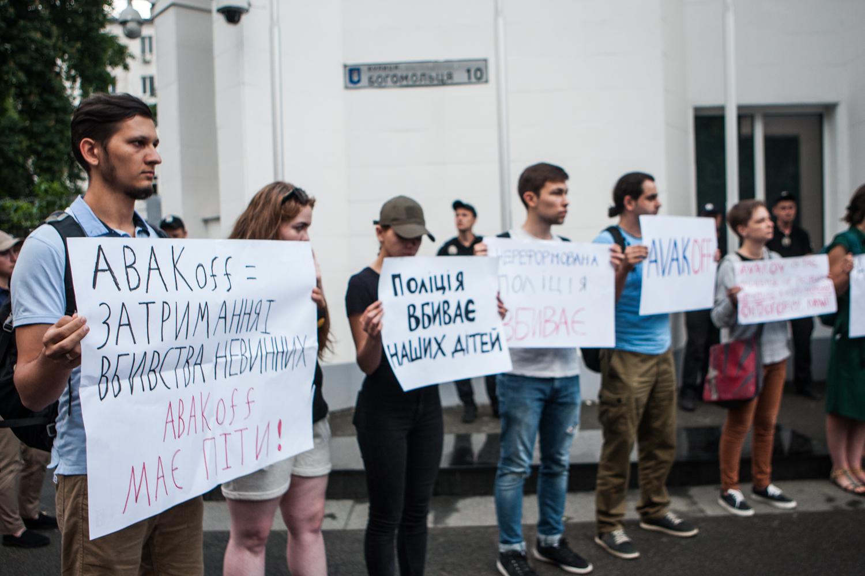 Під МВС вимагали відставки Авакова через вбивство хлопчика