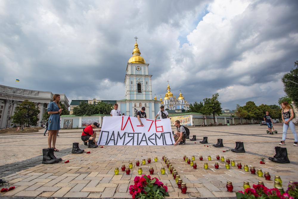 У Києві вшанували військових, загиблих під час трагедії Іл-76