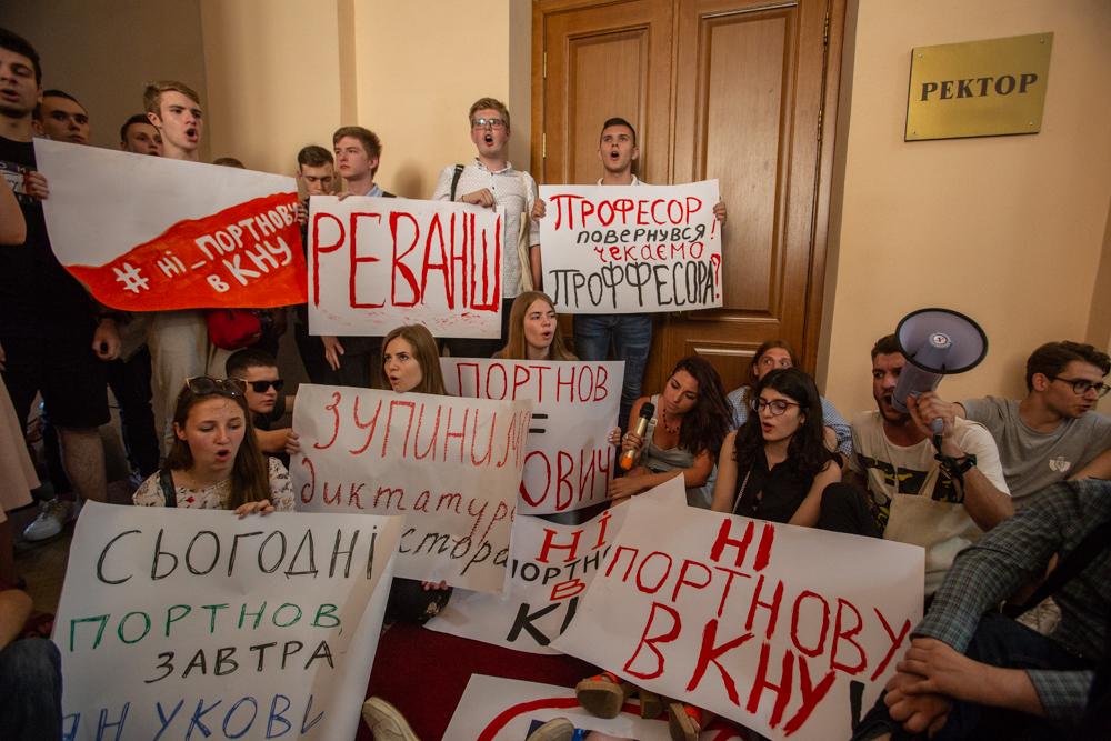 ПортнOFF. Протест студентів проти призначення Портнова в університет Шевченка