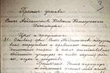 Російський націоналізм і Україна (частина 3)