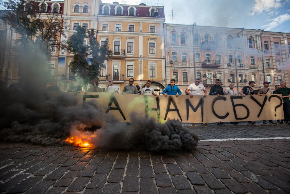 """""""Нахіба нам СБУ?"""" У Києві протестували проти Медведчука"""