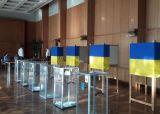 Парламентські вибори 2019. Перебіг і результати голосування