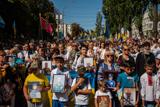 Марш захисників у День незалежності України