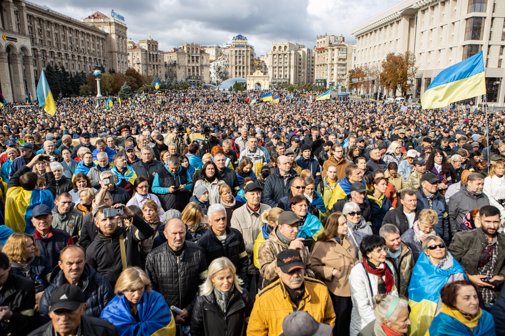 """Близько 10 тис людей вийшли на протест проти """"формули Штайнмаєра"""" у Києві"""