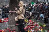 Справи Майдану: міжвідомчий