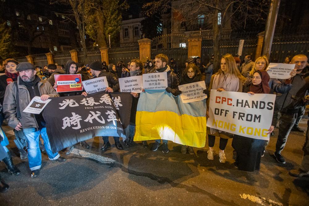 «Вільний Гонконг». У Києві активісти пікетували посольство Китаю