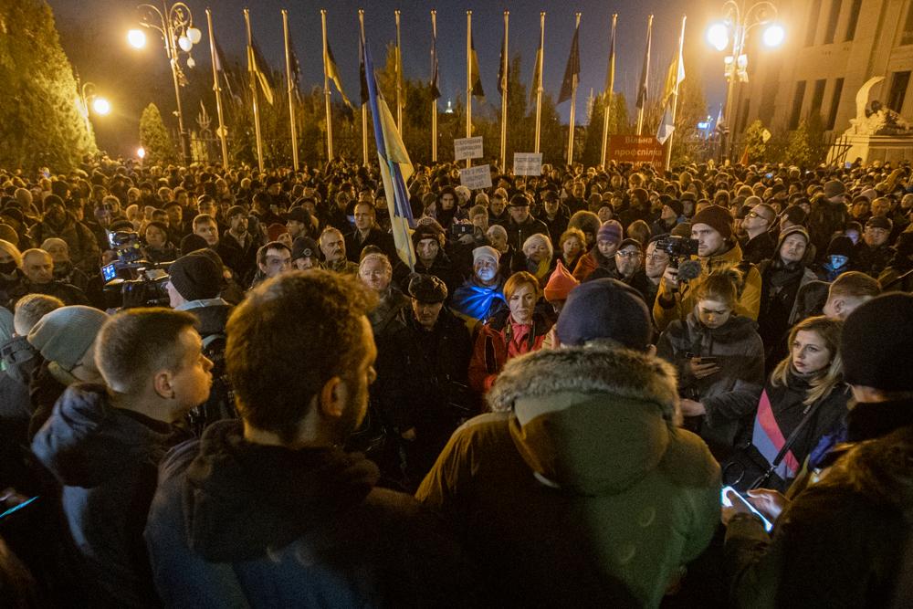 """""""Варта на Банковій"""". Протестувальники встановили намети під Офісом президента"""