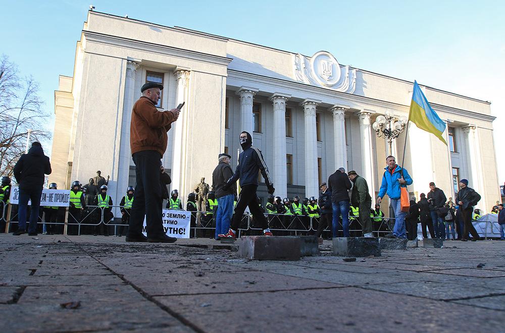 Акції протесту під Верховною Радою