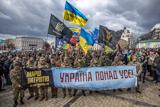 Марш до Дня добровольця у Києві