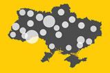 Бацила неспокою. Що українці думають про загрозу COVID-19 і спроможність влади їй протидіяти