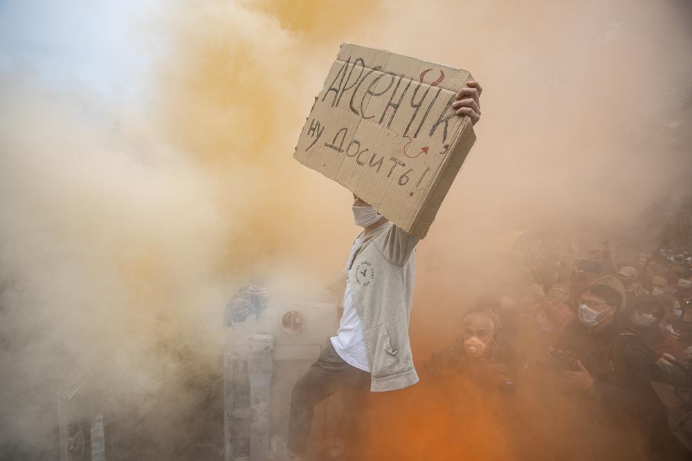 """""""Авакова - геть!"""" Протести проти голови МВС у центрі Києва"""