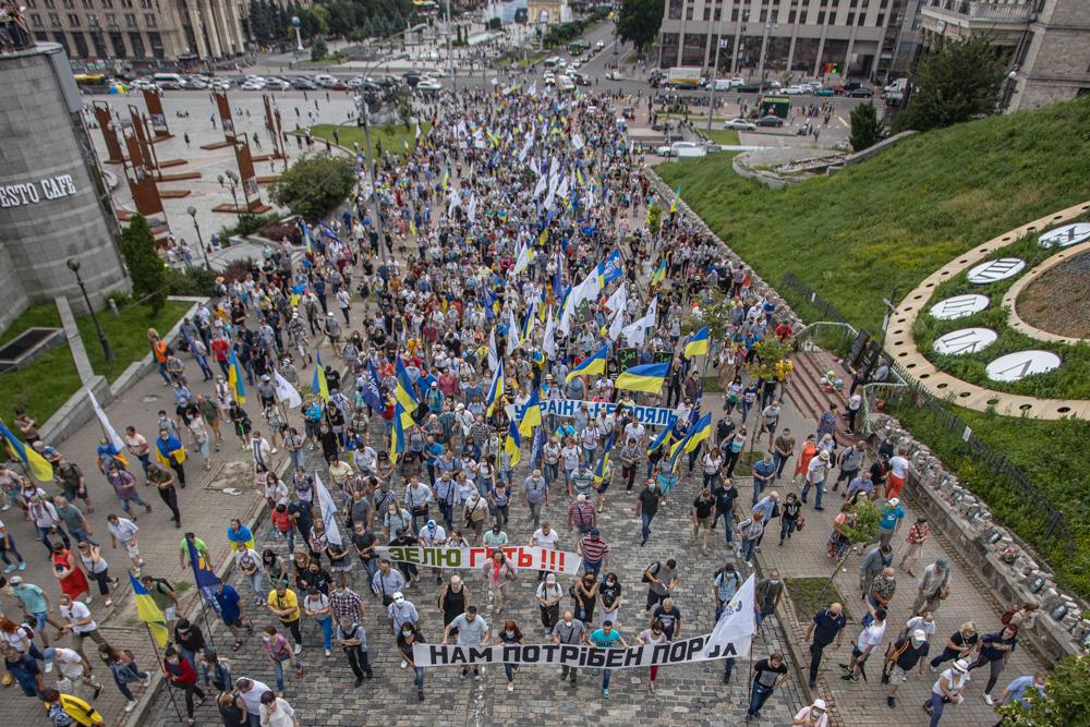 Мітинг на підтримку Порошенка під судом у Києві