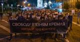 Нагадай про кожного. Акція на підтримку в'язнів Кремля