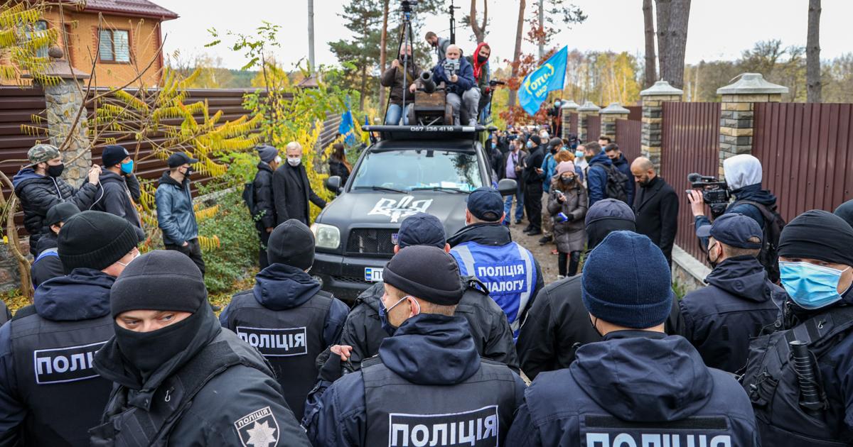 «Тупицького – до Ростова!» Активісти вимагали відставки голови Конституційного суду