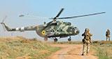 Українські десантники напоготові до наведення авіації