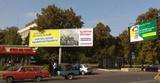 Блекджек по-полтавськи: сформуй свою коаліцію у міській раді