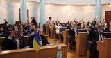 Євросолідарність в опозиції до «узурпатора» Гройсмана. На Вінничині депутати зі скандалами провели першу сесію облради