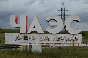 Чорнобиль - зона відчуження