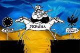 Спецрозводка під Путіна