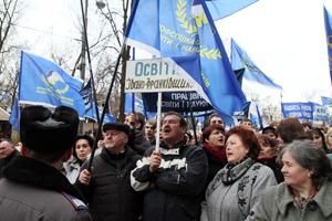 Тисячі освітян з різних міст України вийшли на акцію протесту перед Кабміном