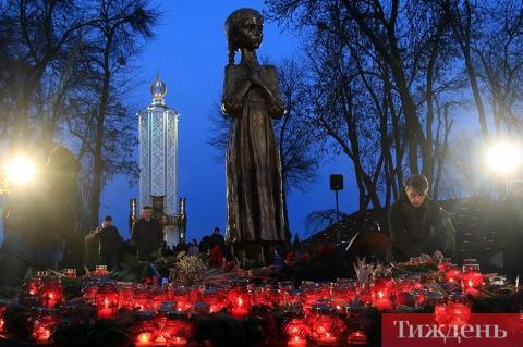 У Києві вшанували пам'ять жертв Голодомору