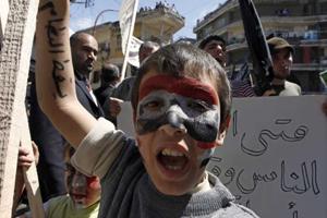 Демонстрації в Сирії