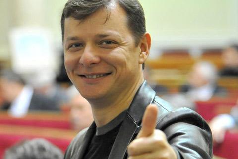 Олег Ляшко про сексуальні меншини
