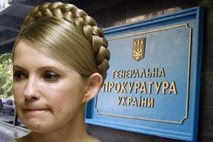Тимошенко від арешту врятувала громадськість