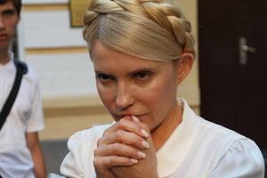 Відеозвернення Юлії Тимошенко