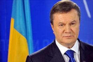 Щорічне послання президента Віктора Януковича