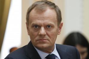 Візит Дональда Туска до України