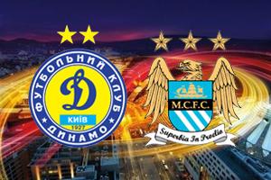 «Динамо» перемогло «Манчестер Сіті» в першому матчі 1/8 фіналу Ліги Європи