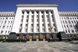 Банкова прагне перетворити референдум на інструмент шантажу