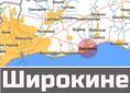 Гібридні війська відкрили вогонь зі 120-мм мінометів біля Широкиного та Кримського – штаб