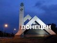 На Донбасі з опівночі почав діяти