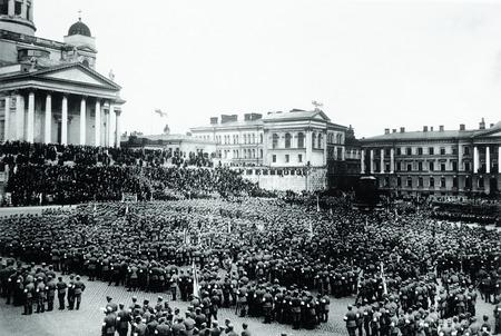 Cвяткування 20-ї річниці незалежності Фінляндії. Гельсінкі, 30 листопада 1939 року