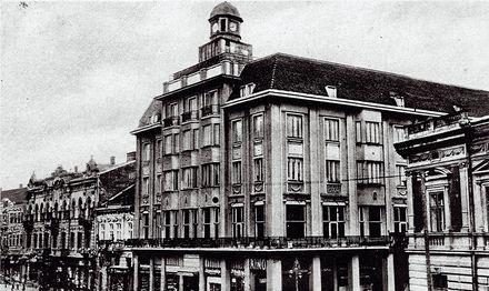 Готель «Австрія» у Станіславові, в якому УНРада ухвалила Фастівський договір
