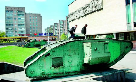 Перші танки, їх залишилось всього п'ять у цілому світі