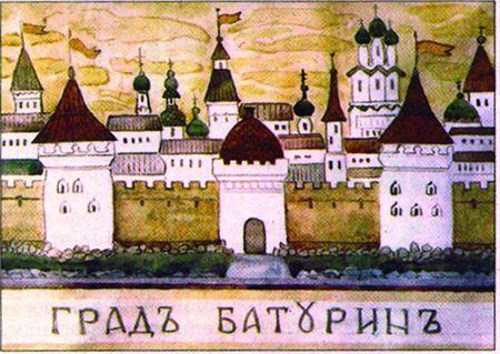 Вид Батурина. Російський лубок. Вочевидь, московитам фортеця здавалася потужною