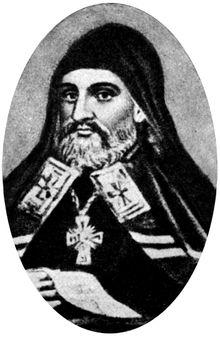 Мелетій Смотрицький - архієпископ Полоцький
