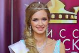 """Відверті фото """"Мисс Минск-2013"""" спричинили скандал у Білорусі і за її межами"""